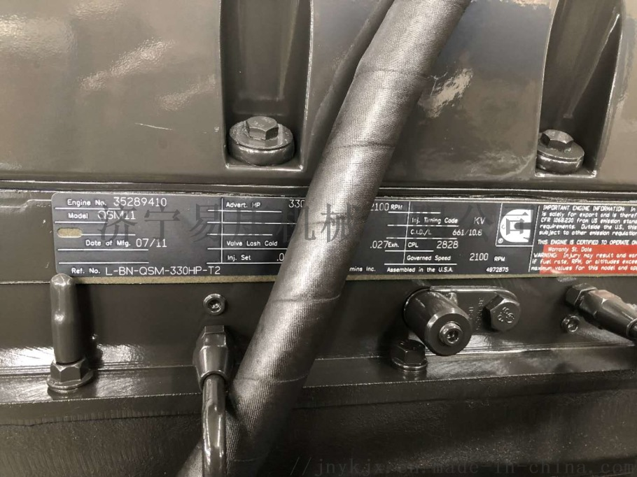 QSM11发动机 (6).jpg