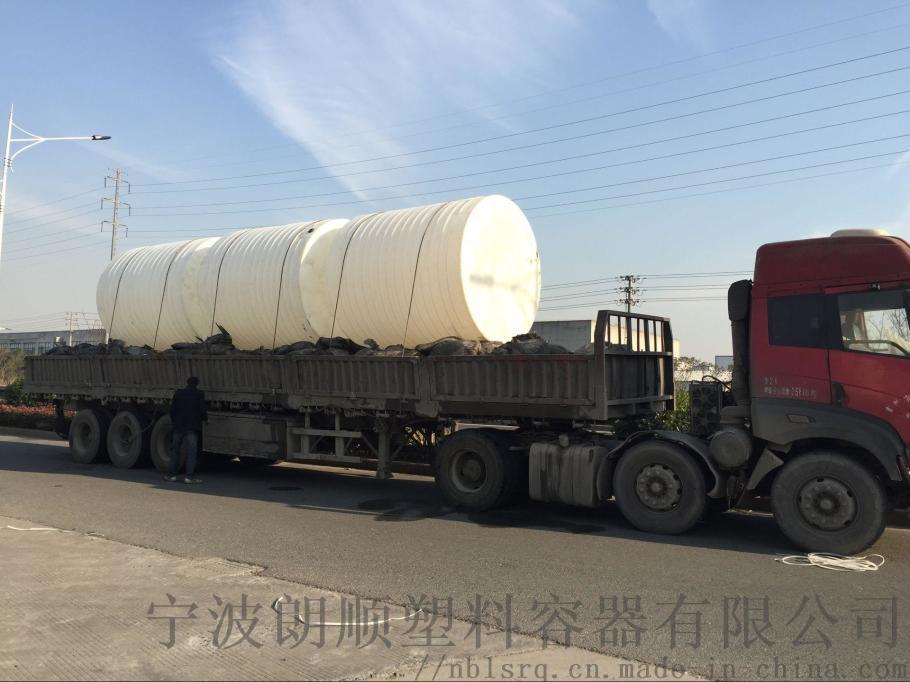 10吨PE水箱发货图1-2.jpg