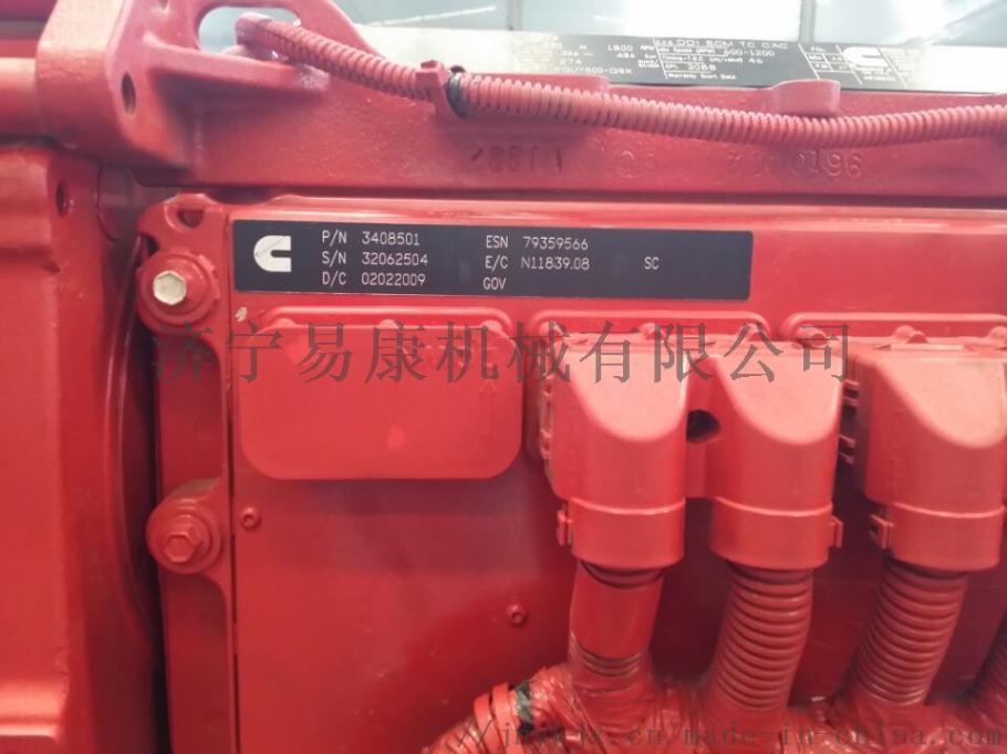 康明斯QSX15|70吨挖掘机|国三发动机57334792