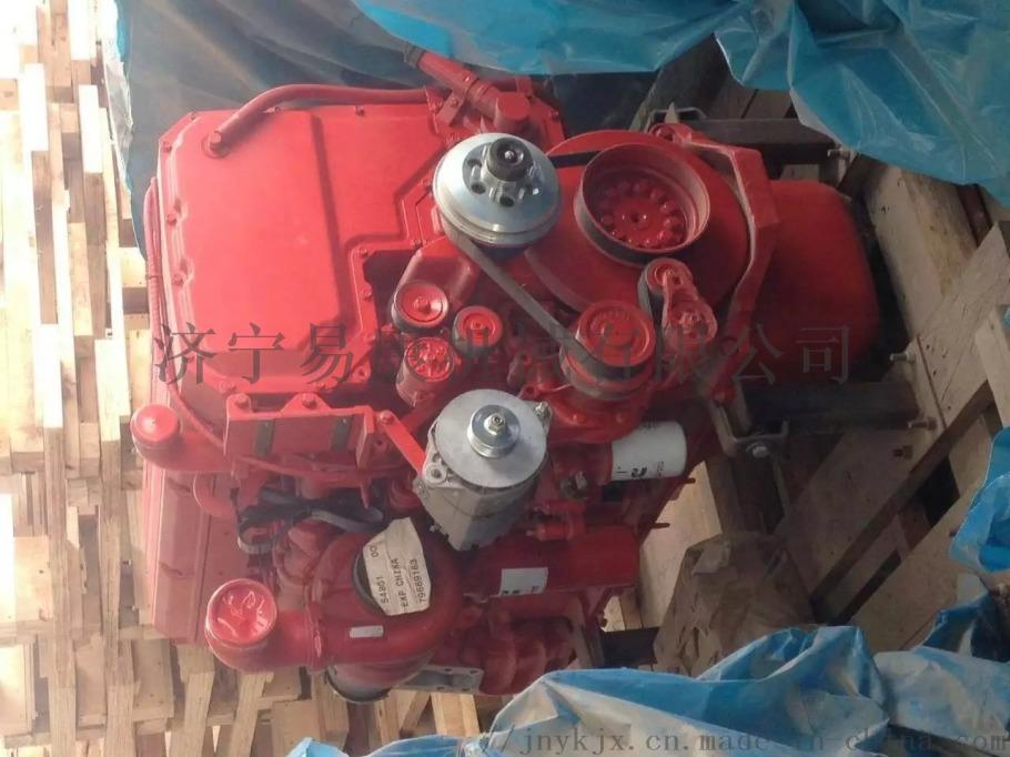 康明斯QSX15|70吨挖掘机|国三发动机57334782