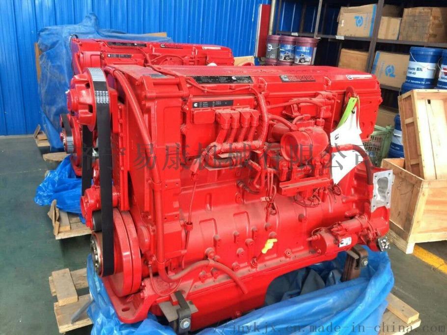 康明斯QSG12 国三发动机 徐工470挖掘机761040162