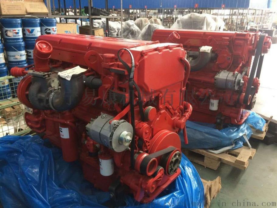 康明斯QSG12 国三发动机 徐工470挖掘机761040152