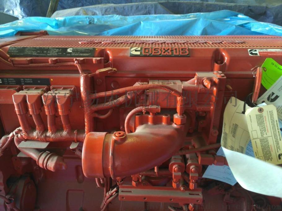 康明斯QSG12 国三发动机 徐工470挖掘机57506852