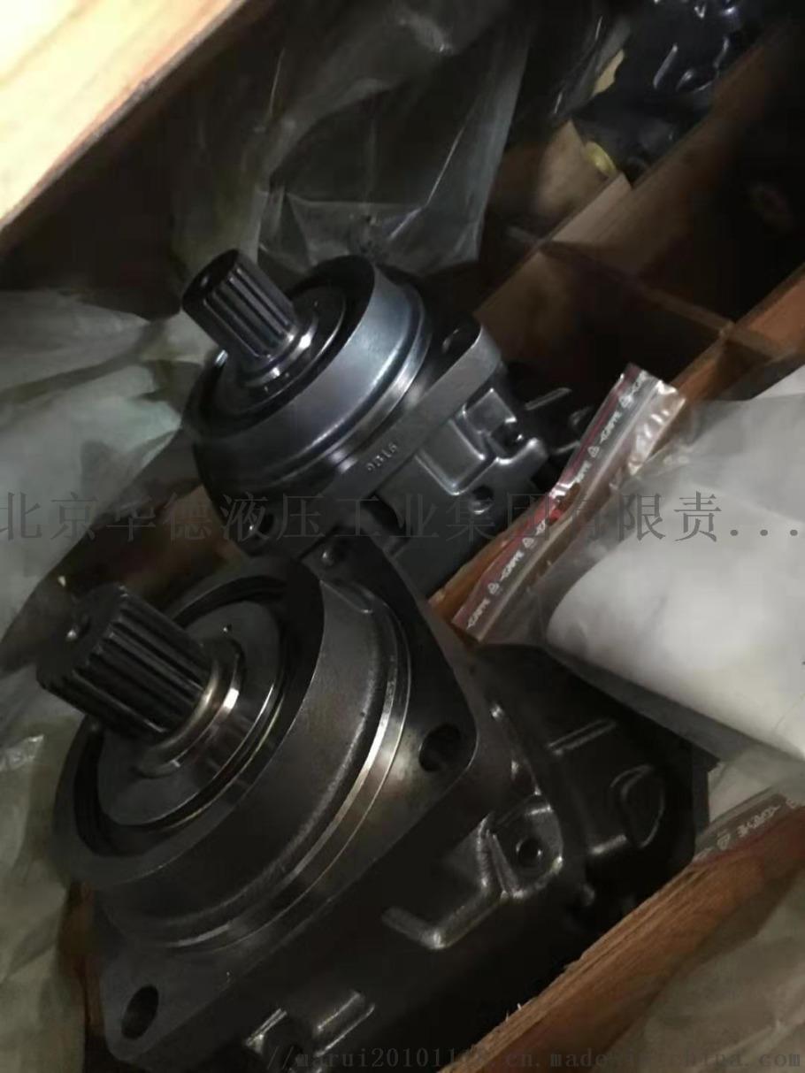 钻机A6VM160EP2D/63W-VZB0200118962225