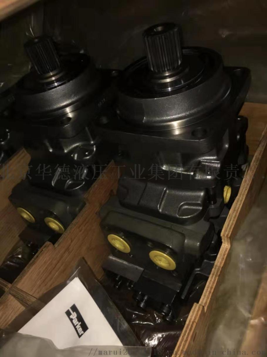 钻机A6VM160EP2D/63W-VZB0200118962235