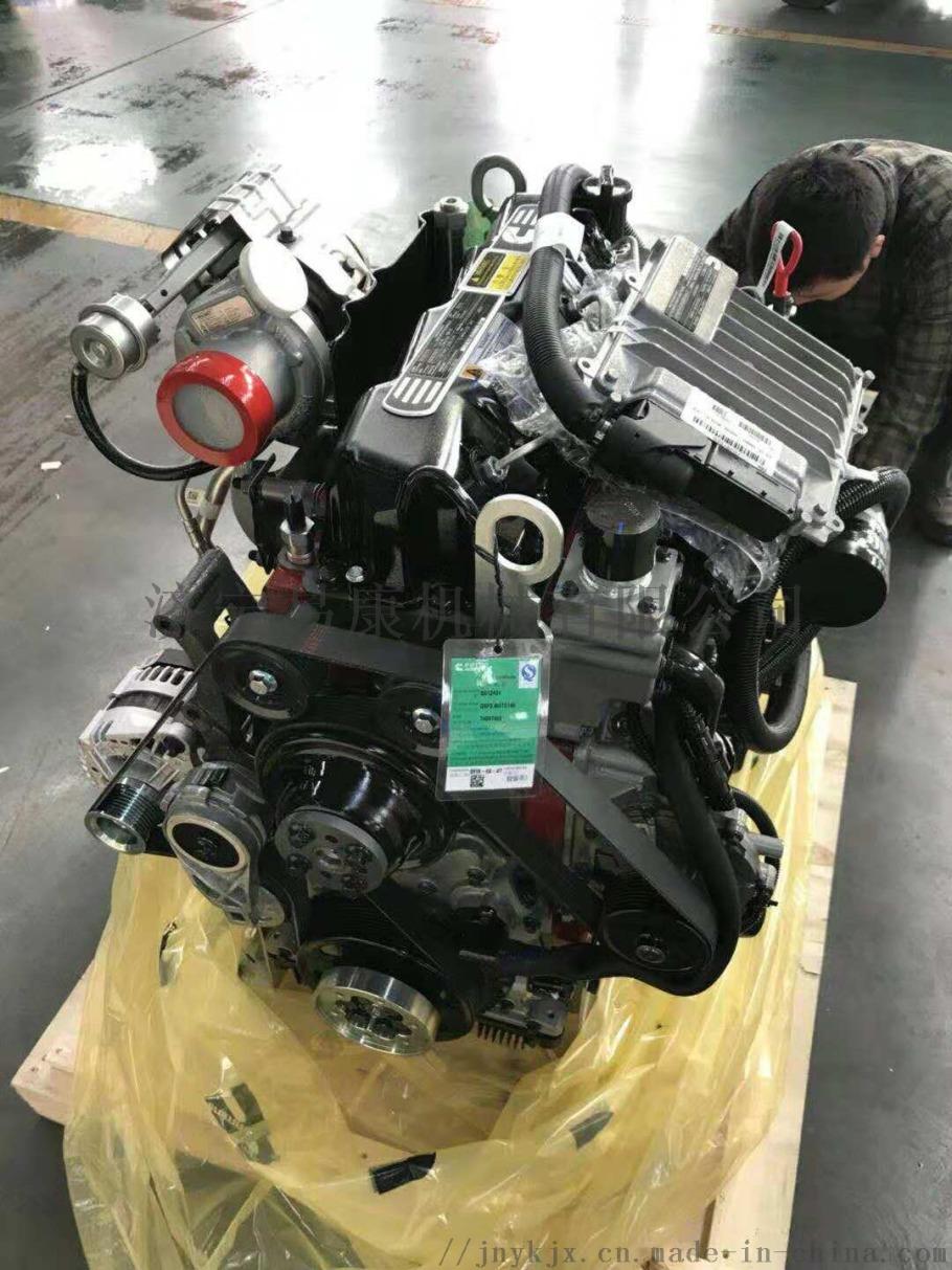 康明斯QSF4.5 国三柴油机 维特根铣刨机761223552
