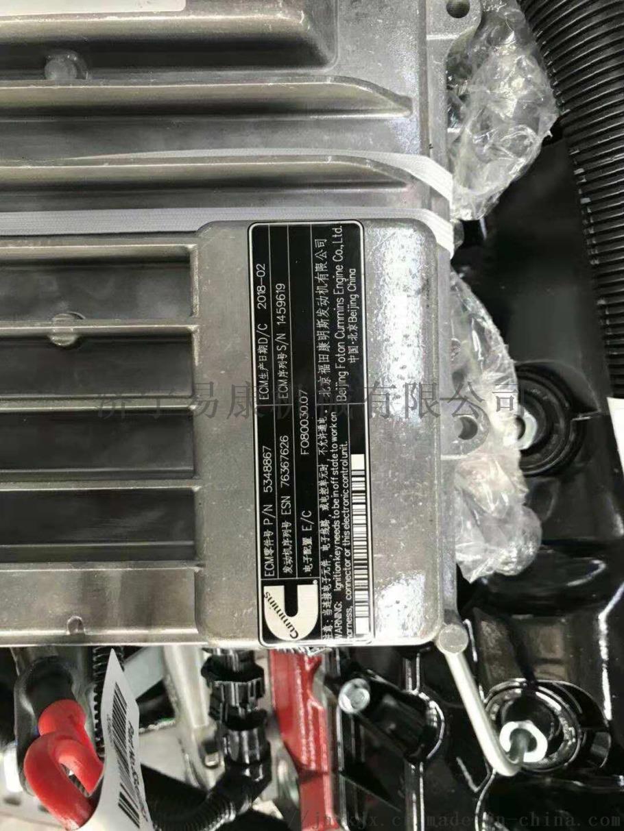 康明斯QSF4.5 國三柴油機 維特根銑刨機761223582