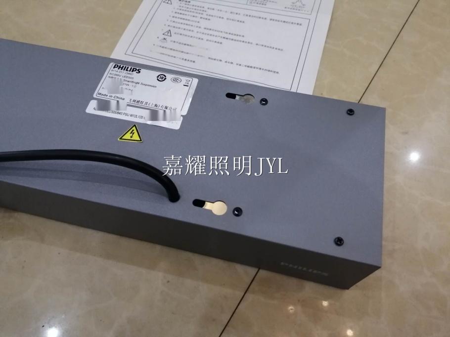 飞利浦RC095V二.jpg