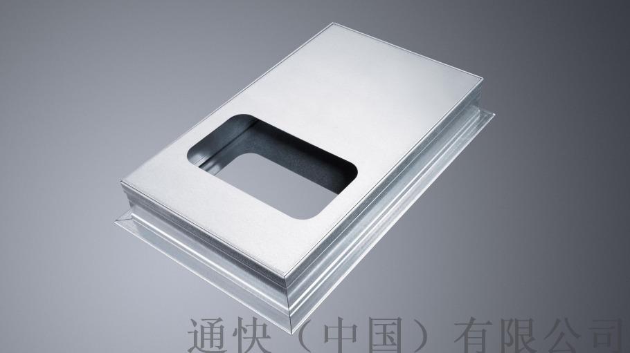 csm_MS-applications-mild-steel-guard-sheet_9de76702ca_6675c41a16.jpg
