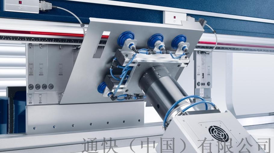 csm_TruBend-Cell-5000-Vacuum-gripper-systems_f67157d071_dd8e25083f.jpg