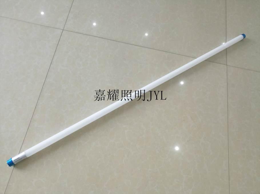 飞利浦14.5W灯管5.jpg