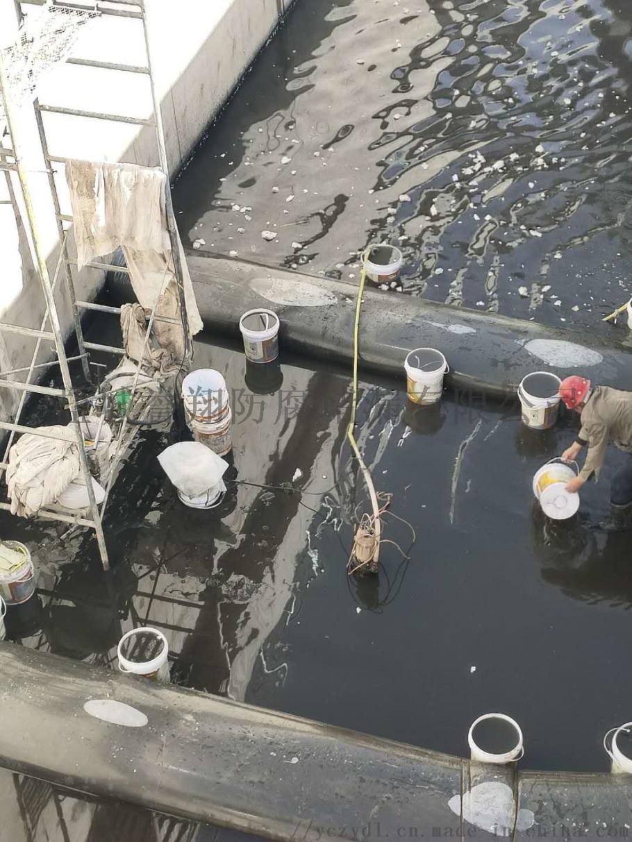 秦皇岛市污水池伸缩缝带压带水堵漏诀窍和方法813184662