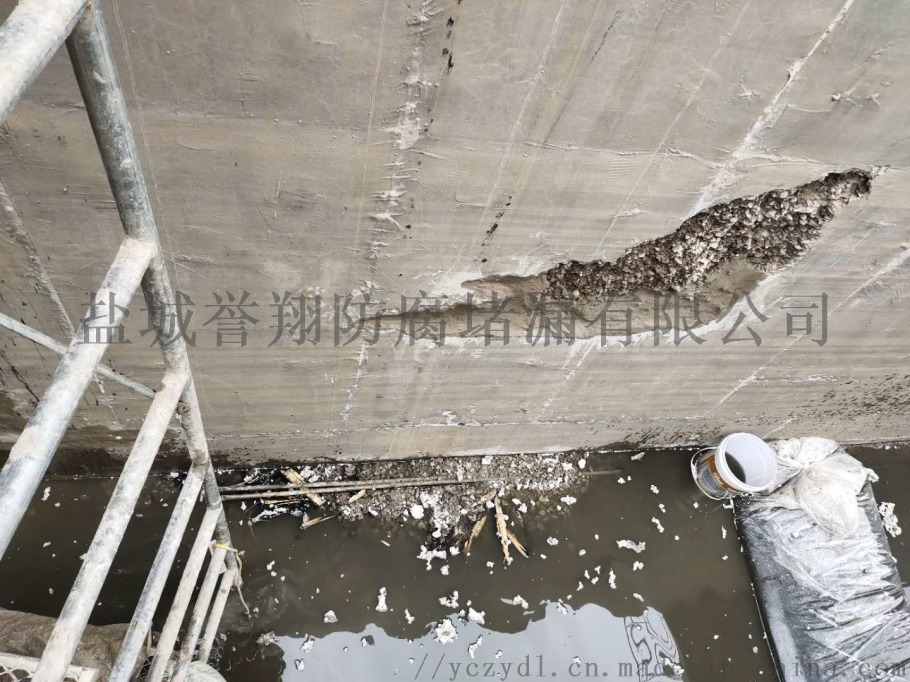 秦皇岛市污水池伸缩缝带压带水堵漏诀窍和方法813184672