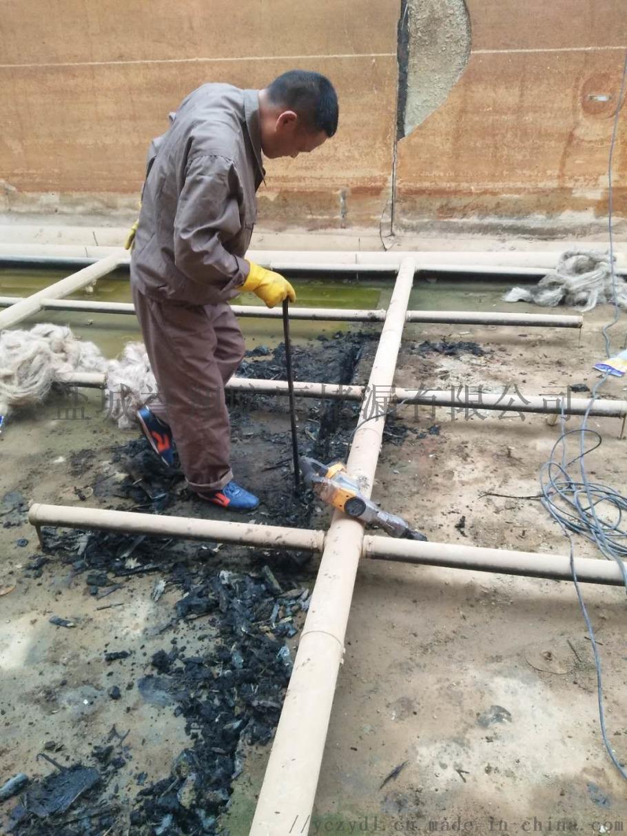 秦皇岛市污水池伸缩缝带压带水堵漏诀窍和方法98434612