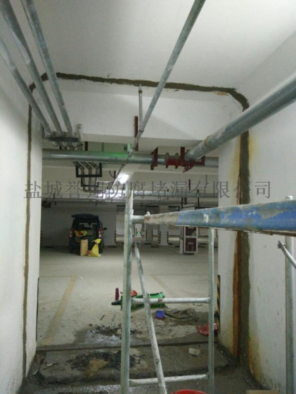 济南地下室连通口伸缩缝带水堵漏812997902