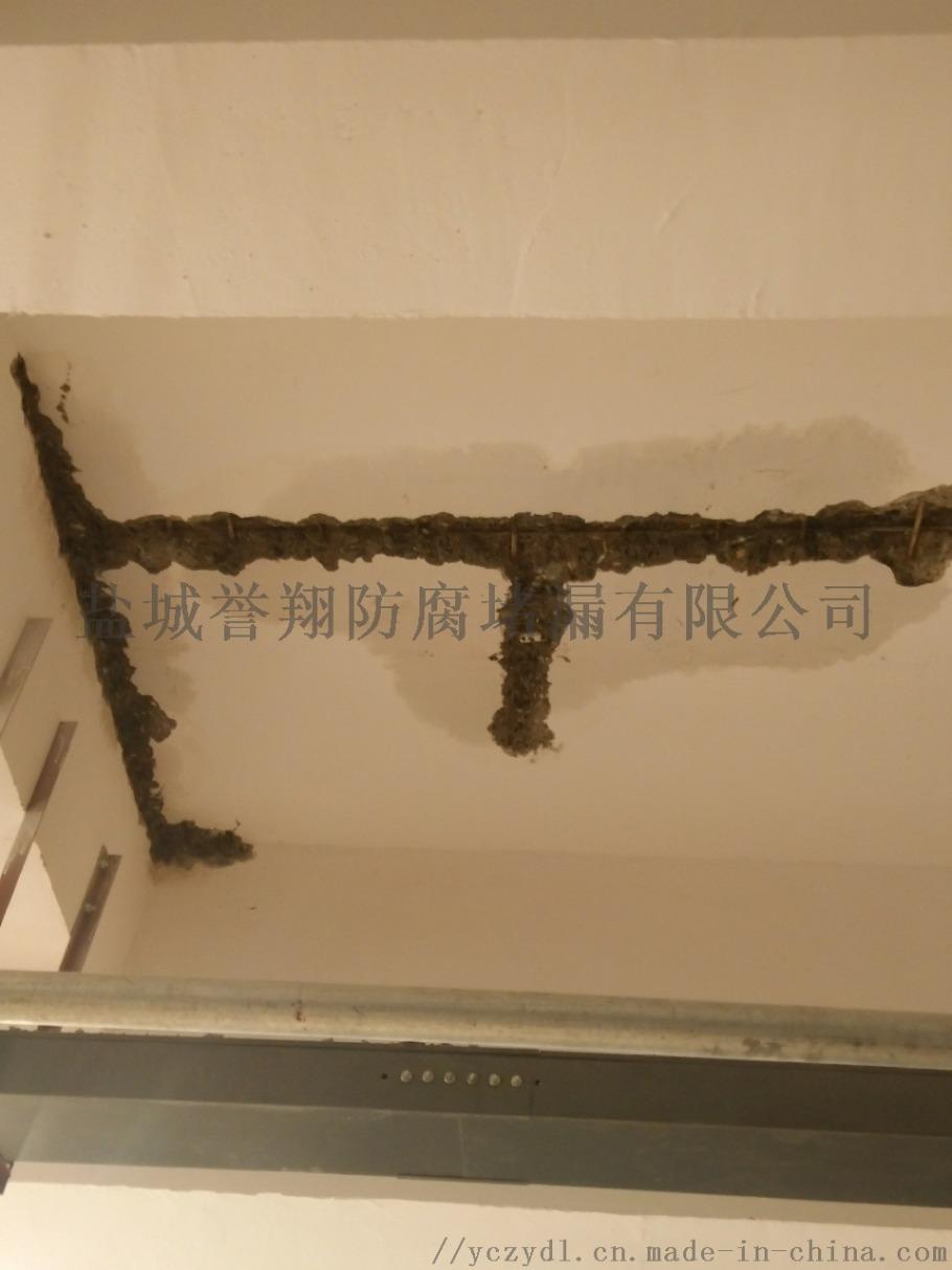 济南地下室连通口伸缩缝带水堵漏812997912
