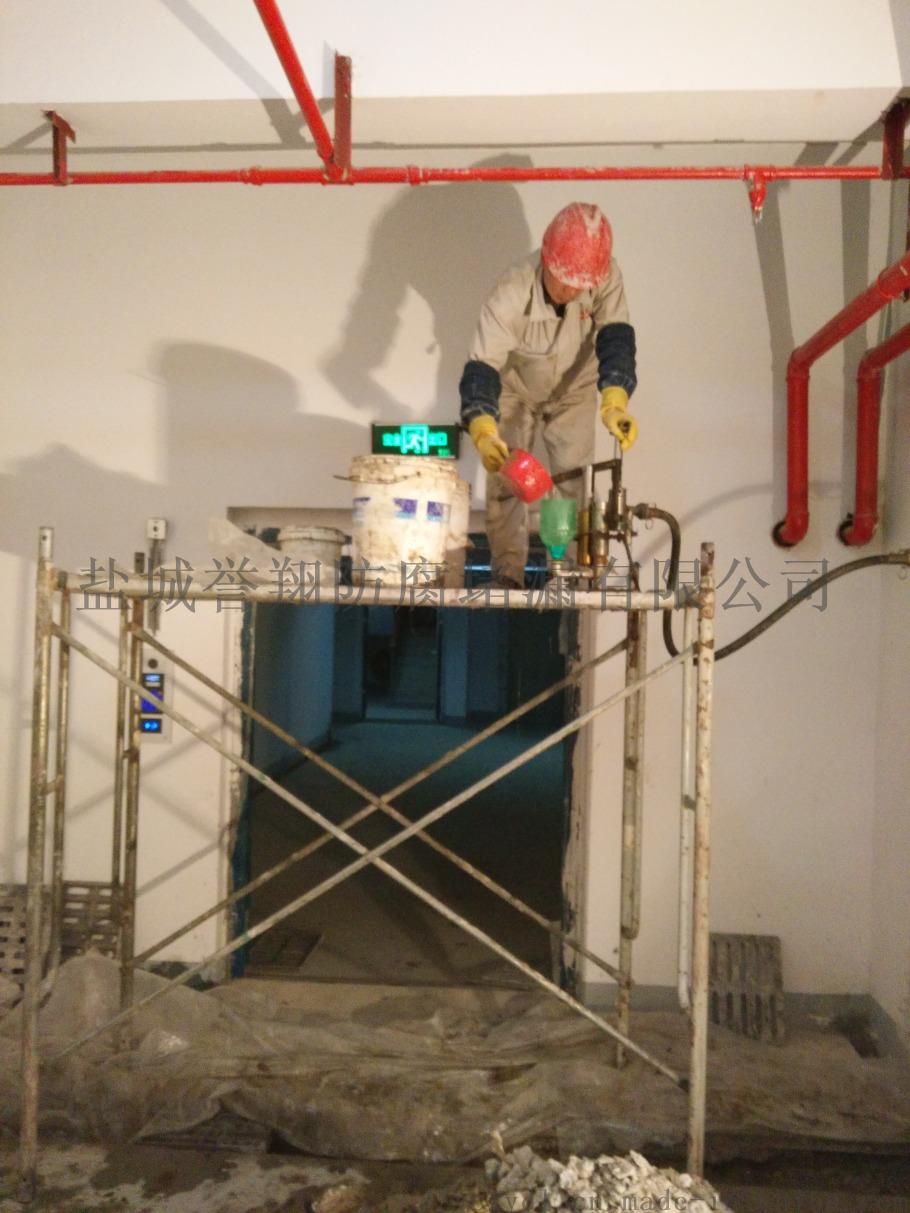 济南地下室连通口伸缩缝带水堵漏812997922