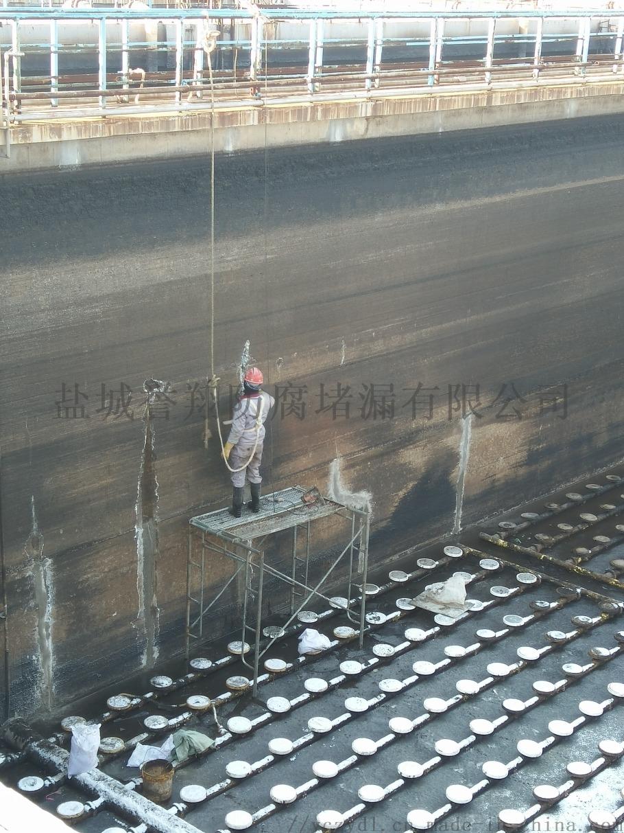 新建污水处理厂污水池墙壁马蜂窝堵漏,伸缩缝带水补漏98432962