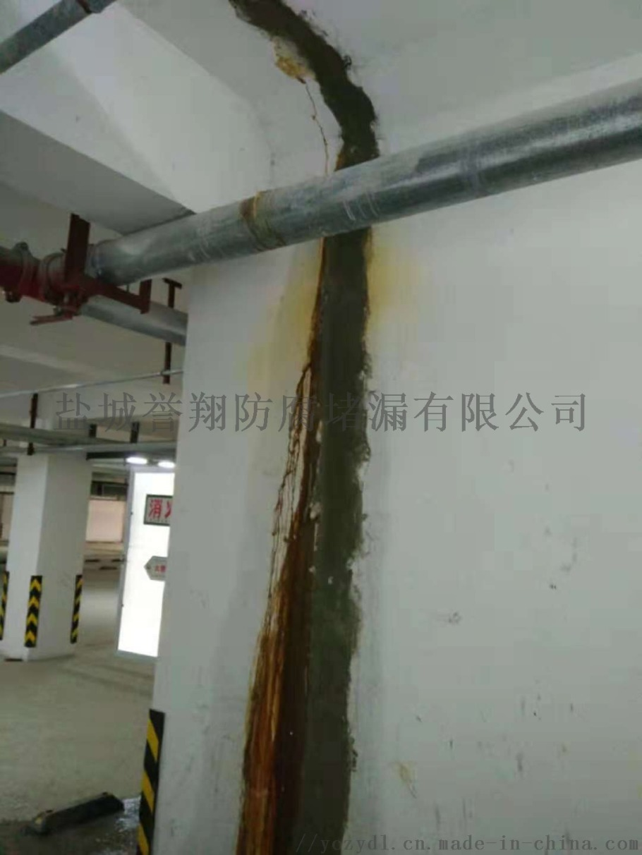 济南地下室连通口伸缩缝带水堵漏812997932