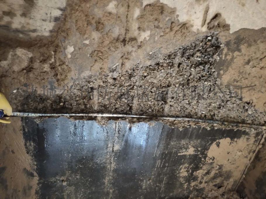 秦皇岛市污水池伸缩缝带压带水堵漏诀窍和方法813184642