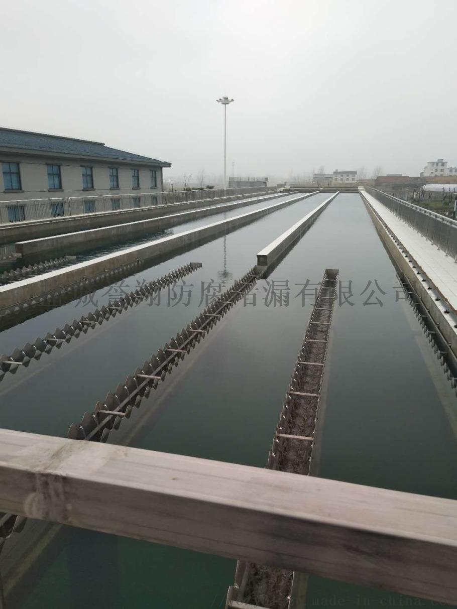 嘉兴新建污水池漏水伸缩缝堵漏98434022