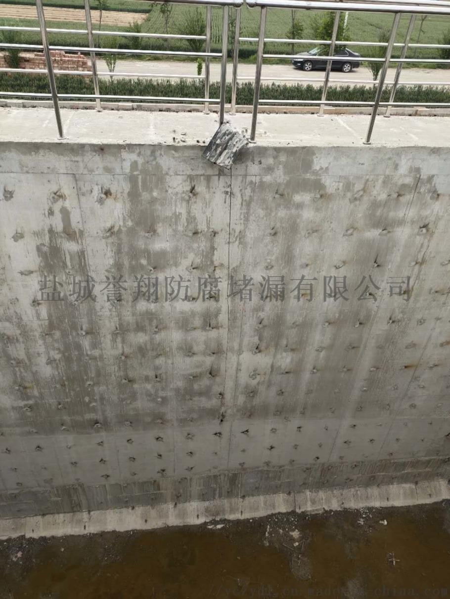 嘉兴新建污水池漏水伸缩缝堵漏98434222