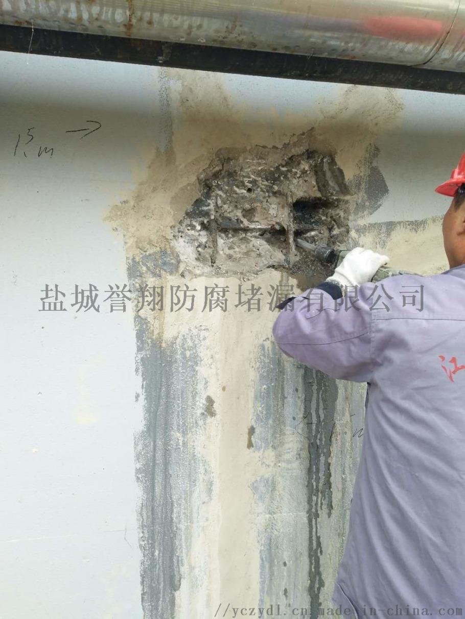 新建污水处理厂污水池墙壁马蜂窝堵漏,伸缩缝带水补漏98433022