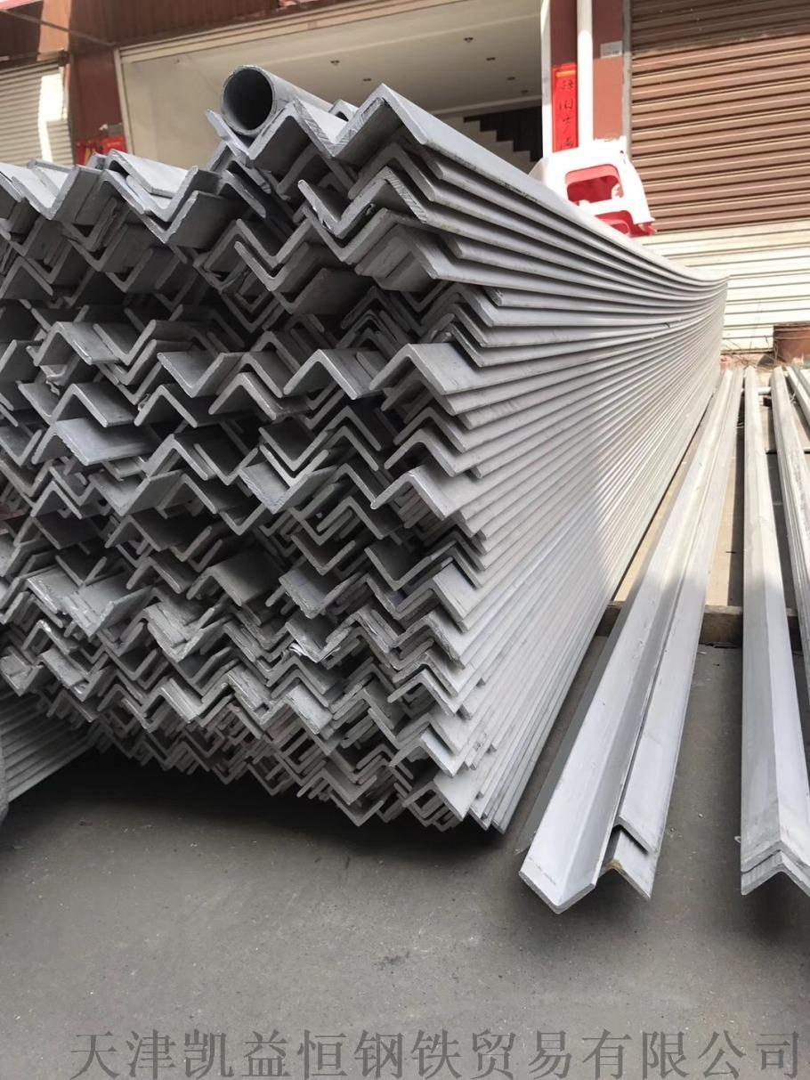 S31008耐高温不锈钢角钢现货销售,报价价低818404825