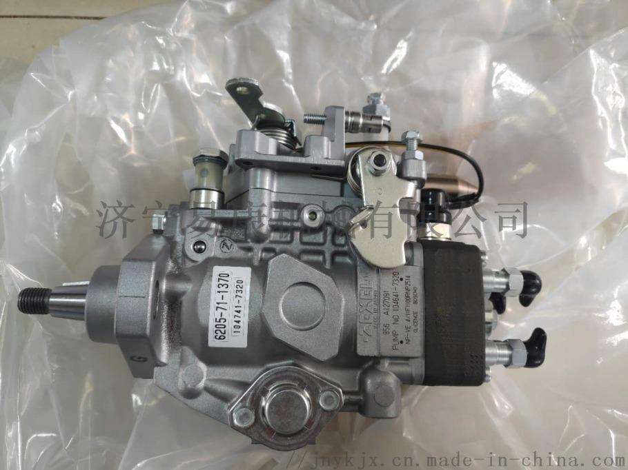 B3.3燃油泵 (6).jpg
