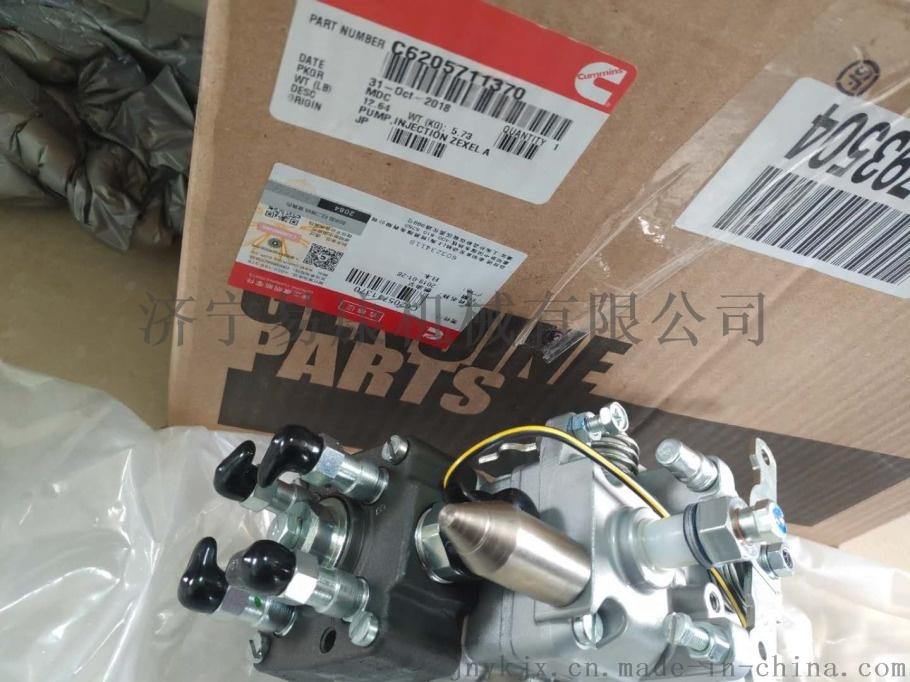 B3.3燃油泵 (3).jpg