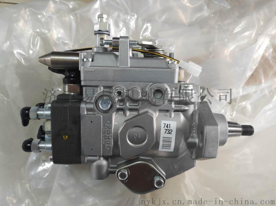 B3.3燃油泵 (1).jpg