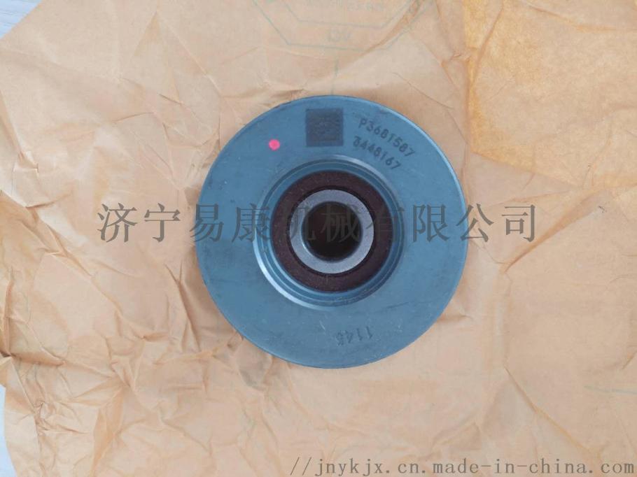 QSX15惰轮 (3).jpg