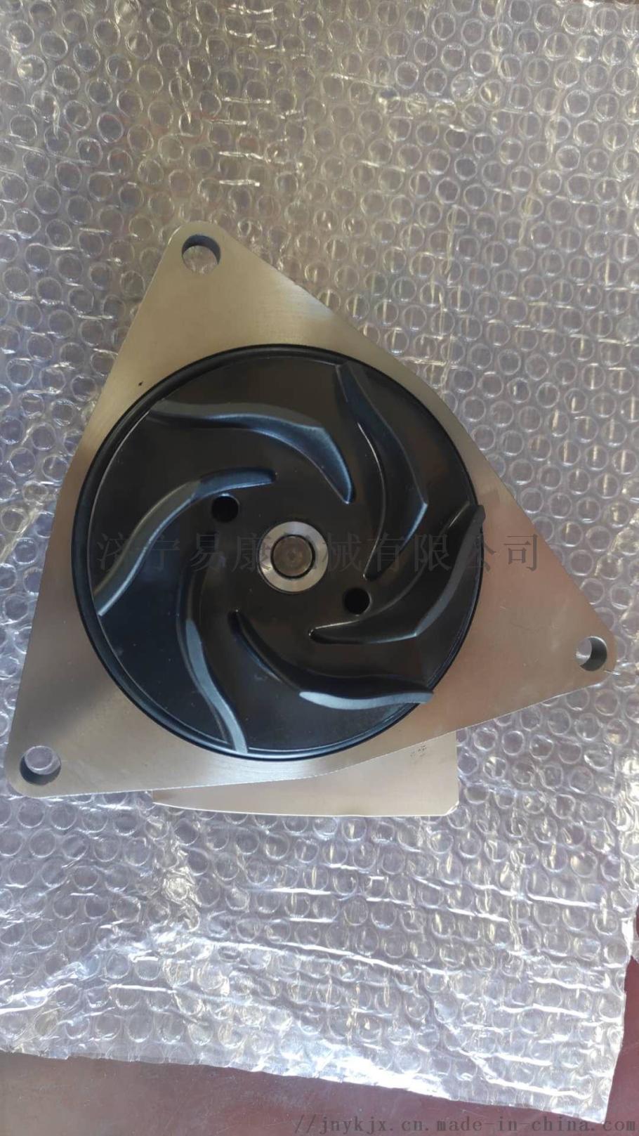 C8.3水泵 (1).jpg
