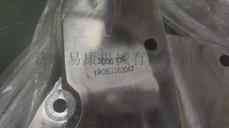 K19風扇軸 (1).jpg