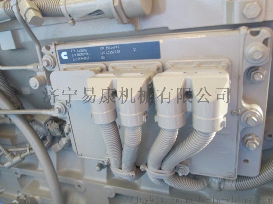 康明斯QSM11|100吨履带吊发动机|国二改国三57330552