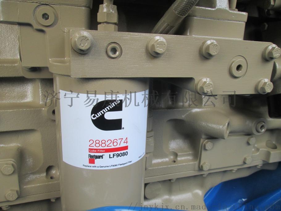 康明斯QSM11|100吨履带吊发动机|国二改国三57330512