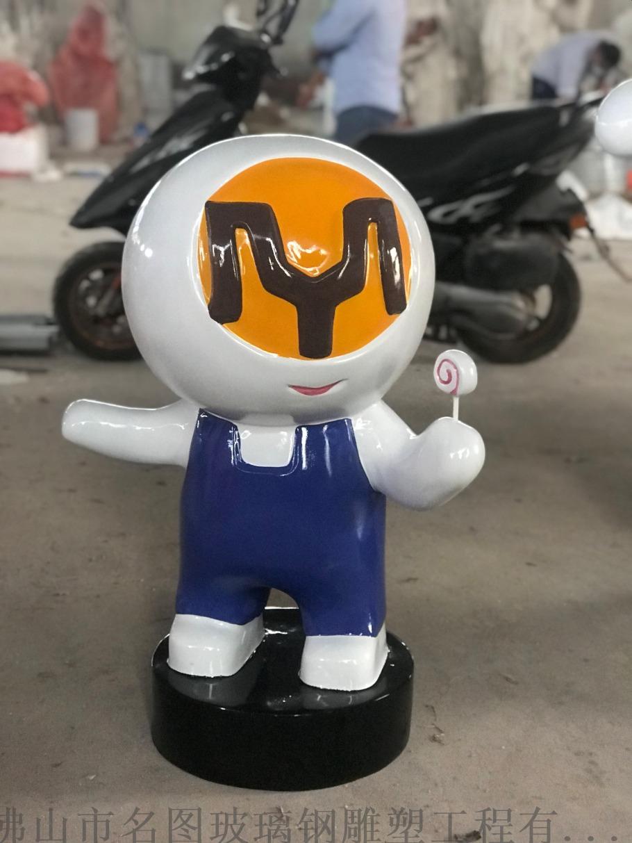 佛山玻璃钢雕塑厂家 佛山玻璃钢动物雕塑819485675