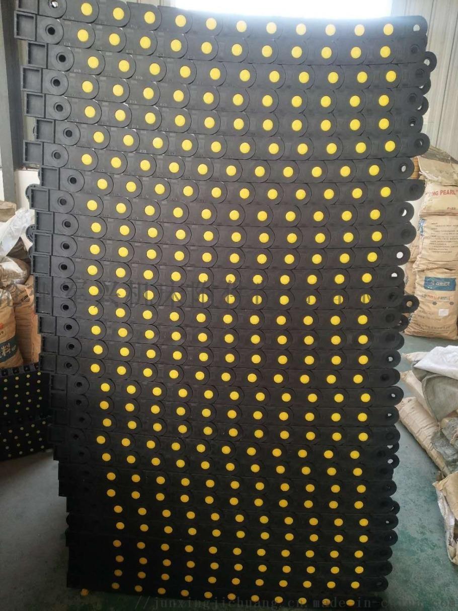 码坯机用尼龙拖链 运行寿命长 耐磨 码坯机塑料拖链99303972
