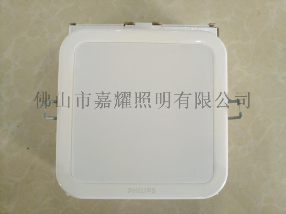 飞利浦方形LED筒灯3.jpg