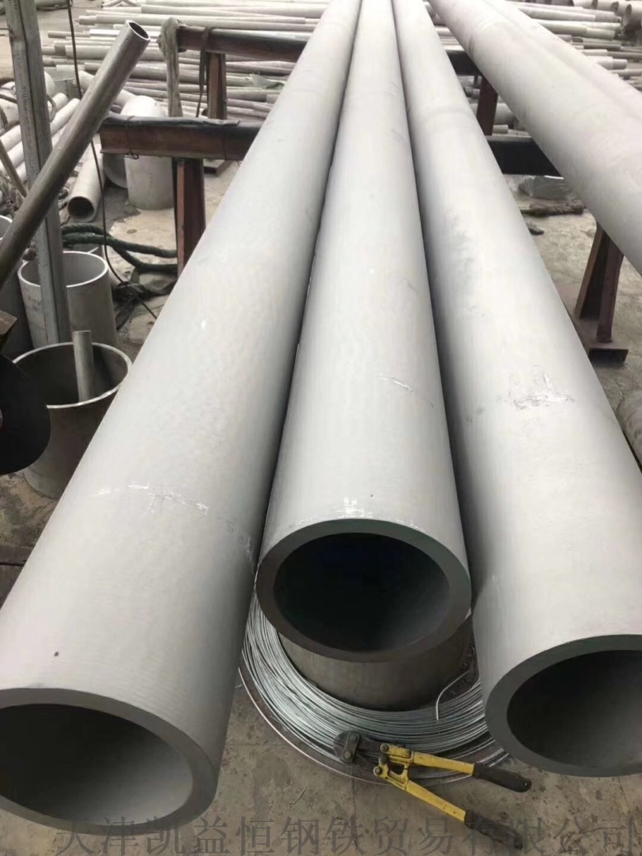 揚州310S不鏽鋼管 310S耐熱鋼管廠家820176835