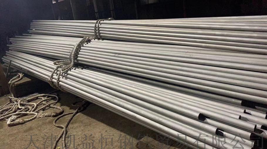 揚州310S不鏽鋼管 310S耐熱鋼管廠家820176825