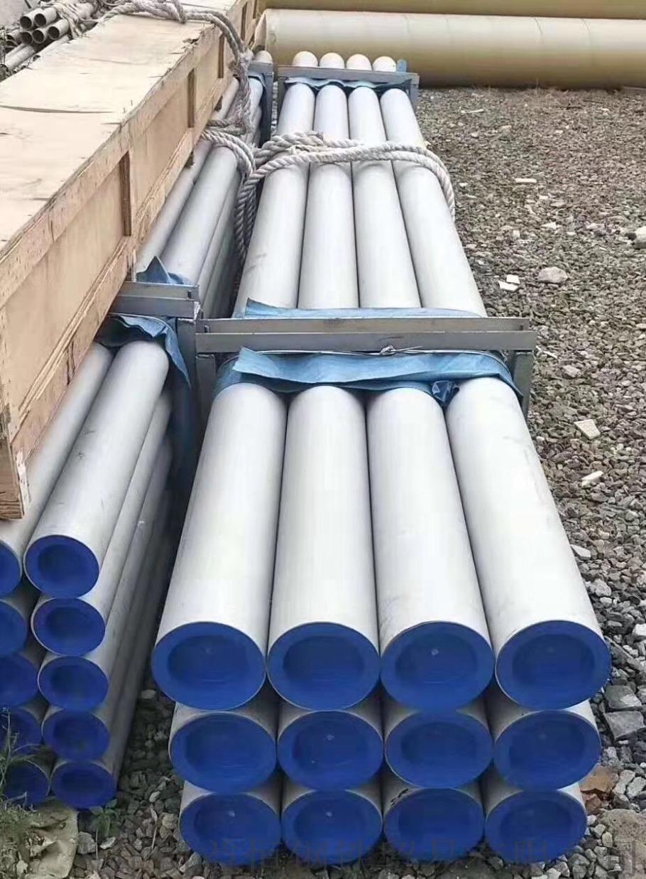 揚州310S不鏽鋼管 310S耐熱鋼管廠家99680925