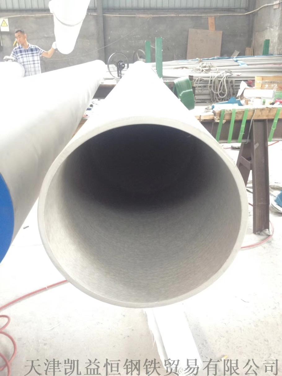 淮安310s不鏽鋼管 310S耐溫不鏽鋼管現貨820169185