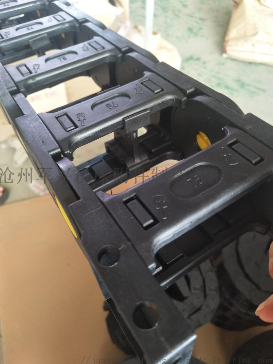 切割机设备使用桥式塑料拖链 全封闭式拖链 钢铝拖链99886562