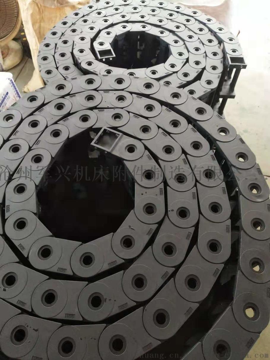 切割机设备使用桥式塑料拖链 全封闭式拖链 钢铝拖链99887342