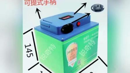 采茶机电池/绿篱机电池/割草机电池/抽水泵电池