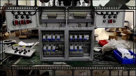 要用防爆動力配電箱就來二工防爆,廠家直銷