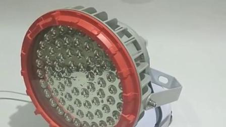 BZD180-101大LED防爆灯