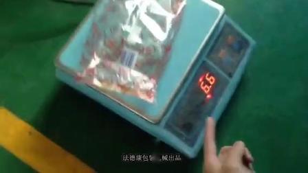 法德康機械 多功能 量杯自動計量立式包裝機