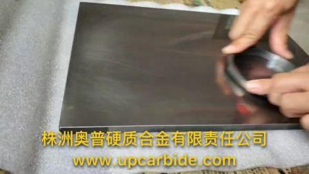 硬质合金YG8油盅圆环油墨刮刀